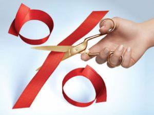 снижаем ставку по ипотеке