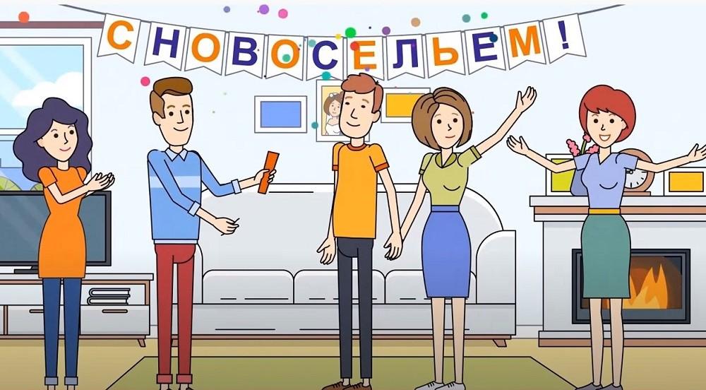 в ипотеку - Как взять квартиру в ипотеку в Москве, помощь в оформлении ипотеки