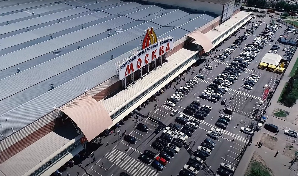 tc moskva - Район Люблино ЮВАО: описание, рынок недвижимости, достоинства и недостатки