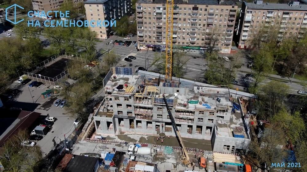 schaste na semenovskoj - Жилье бизнес-класса – в чем отличие от комфорт-класса и комфорт+